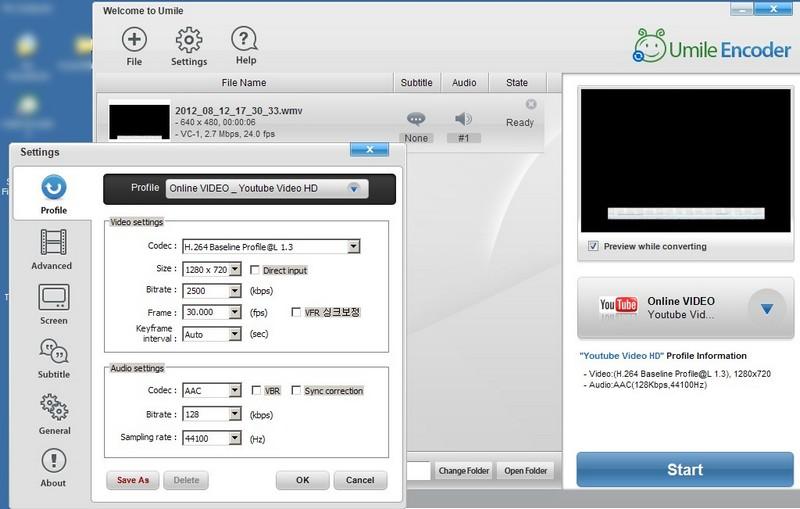 Umile Encoder: Freeware Multimedia Converter