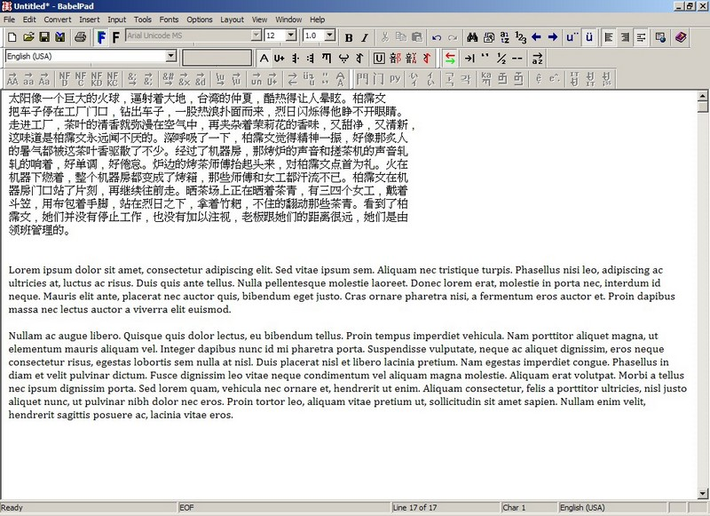 BabelPad: Feature Rich, Unicode And Freeware Text Editor